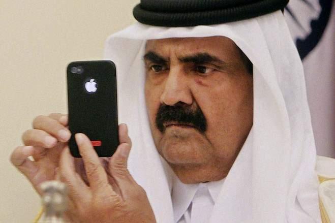 Qatar ou Catar 1