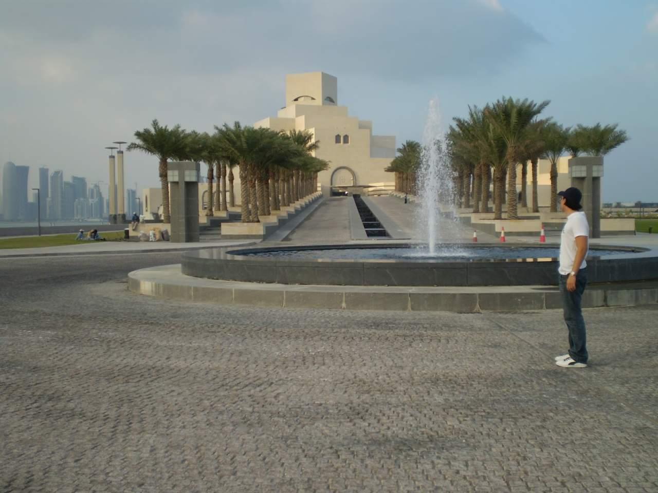 Qatar ou Catar 4