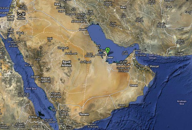 Qatar ou Catar